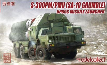 Picture of S-300 (SA-10 Grumble) Missile launcher,5P85S/SD